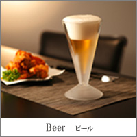 beer ビールグラス ビアグラス
