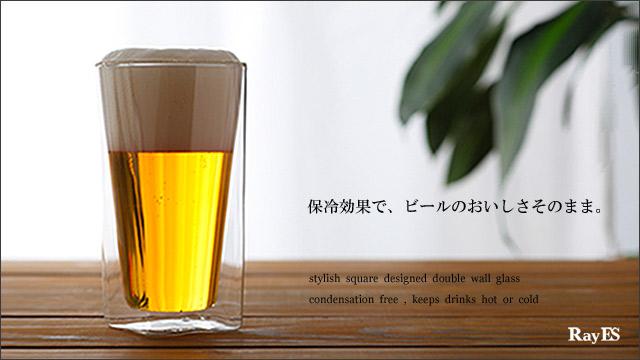 ビールグラス ビアグラス セット ペア 夏 保冷効果 結露しにくい rayes レイエス スクエア ダブルウォールグラス