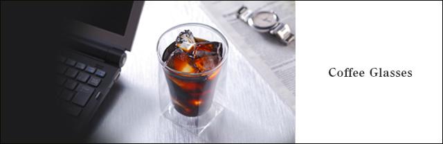 コーヒー 珈琲グラス ガラス ラインナップ rayes レイエス スクエア ダブルウォールグラス
