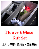 フラワー 花 バラ プリザーブドフラワー グラス ギフトセット