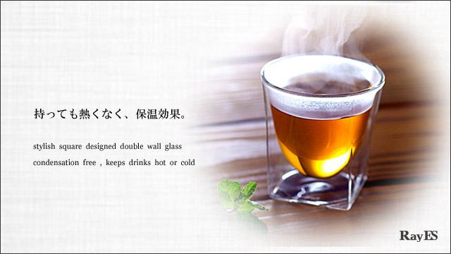 ホット ティー 紅茶 ハーブ hot tea rayes レイエスダブルウォールグラス
