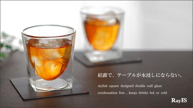 ティー 茶 コースター 栃木レザー rayes レイエスダブルウォールグラス