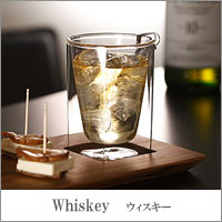 whiskey���������������饹����å����饹