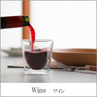 wine ワイングラス